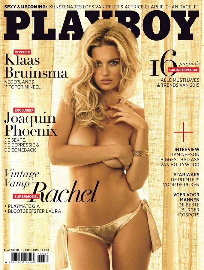 Playboy Netherlands February 2015