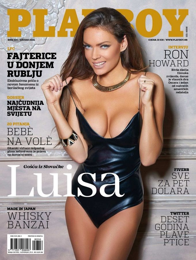 Playboy Croatia March 2016