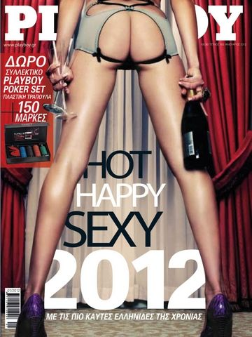 "Playboy Greece – Grecia ""January 2012"""