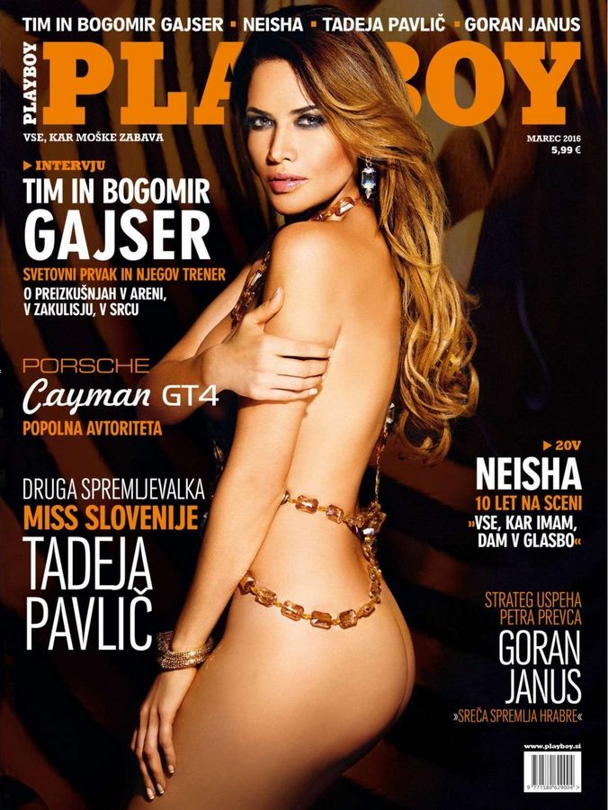 "Playboy Slovenia – Eslovenia ""March 2016"""