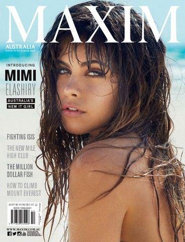 """Maxim Australia """"Octuber 2015"""""""