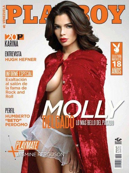 "Playboy Venezuela ""June 2016"""