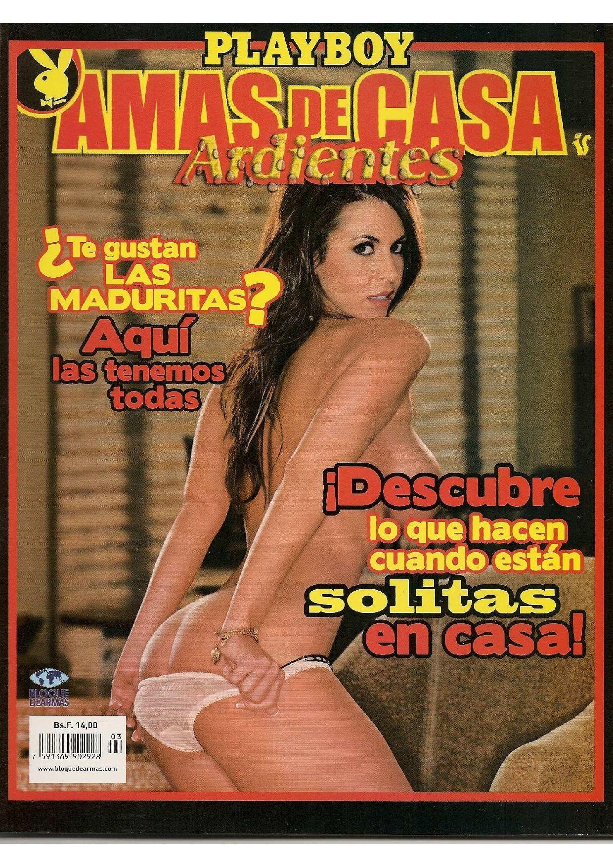 """Playboy Venezuela Special Edition """"Amas de Casa Ardientes"""" #1"""