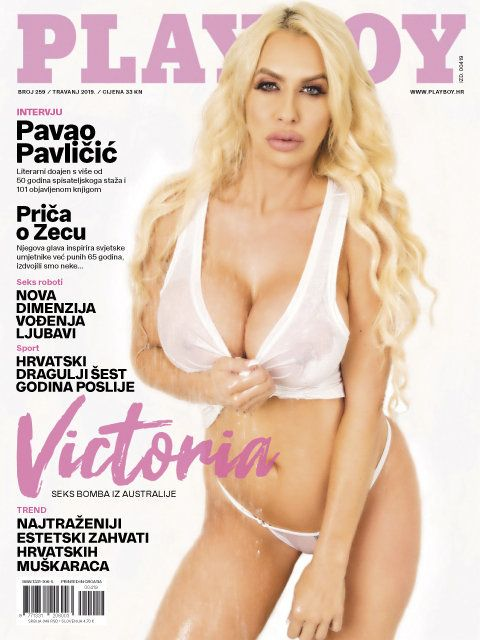 "Playboy Croatia ""April 2019"""