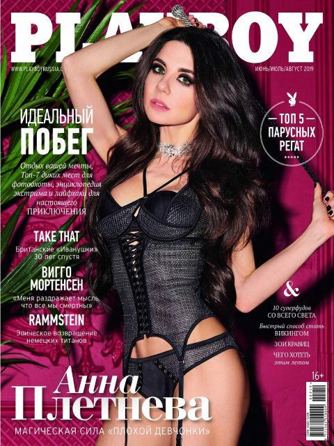 "Playboy Russia ""June – July – August 2019"""