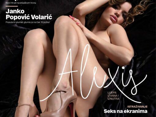 Playboy Croatia Macrh 2020